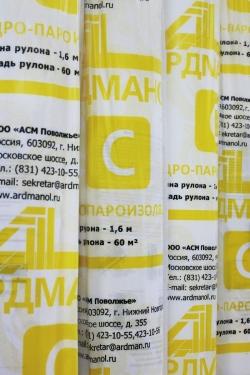 "Пленка гидро-пароизоляция АРДМАНОЛ ""С"" Proffistroy (60кв/м)"
