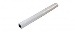 Пленка парниковая армиров. 200Мкр ш-2м (25м)