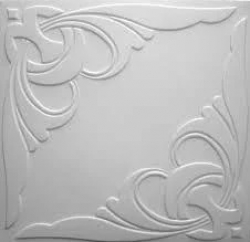 Плитка потолочная С2041 белая (50х50)