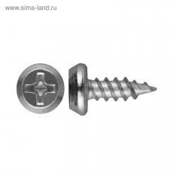 Саморез 3,5х 9,5 полуцилиндр (семечки) острый цинк