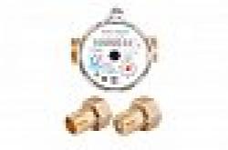 Счетчик воды ЭКОНОМ-15-110+КМЧ-15-ОК со штуцерами и встроенным обратным клапаном ( универсальный)