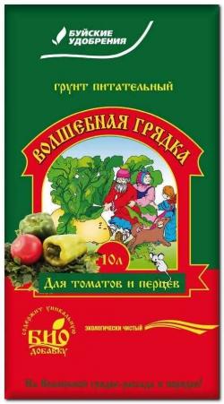 """Грунт """"Волшебная грядка"""" д/томатов и перцев 10л"""