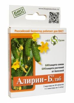 Алирин-Б 20табл