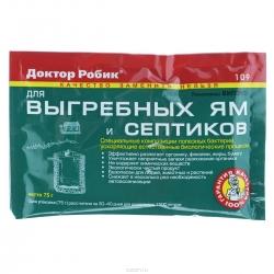 Препарат д/выгребных ям и септиков  Доктор Робик 75гр