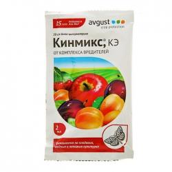Кинмикс от комплекса вредителей 2мл(пакет)