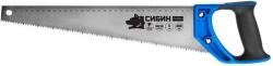Ножовка по дер. 400мм  СИБИН , шаг 5(4,5мм)