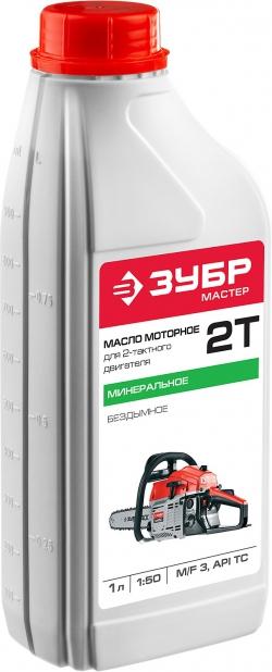 Масло ЗУБР для 2-х тактных двиг., минеральное STIHL HP 100мл
