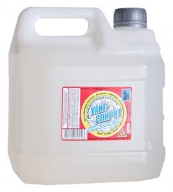 Уайт-спирит  3,0л