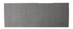 Сетка абразивная  Р  80 105*280 (3листов)