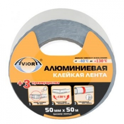 Лента алюминиевая армиров. 50мм*50м AVIORA (302-047)