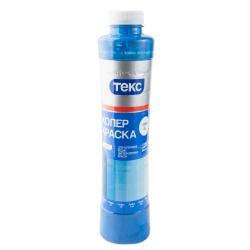 Колер краска Профи 06 синий 0,75л ТЕКС