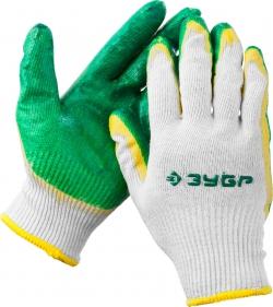 "Перчатки ""Зубр"" 2Л-13 с двойным обливом L-XL"