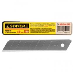 Лезвия д/ножа пистолетного 18мм (10шт) STAYER