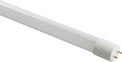 Лампа светодиодная G13 20Вт LED 4000К Т8 1200mm gauss Elementary (93029)