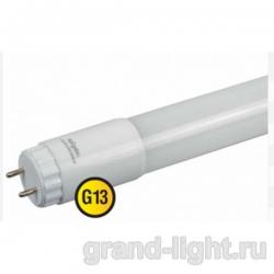 Лампа светодиодная G13 10Вт LED дневной установка возможна после демонтажа ПРА ЕСО iEK