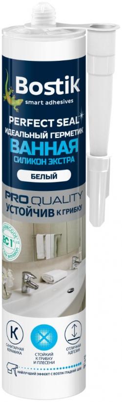 Герметик сил. б/цв. Ванная Bostik Perfect Seal 280мл