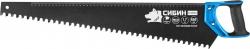 Ножовка по пенобетону (пила) 650мм трапец. зуб , шаг 16мм, СИБИН