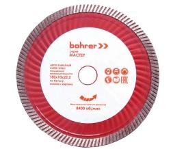 "Диск отрезной ""Bohrer"" 125х22,2мм универ.(Супер-турбо) сегмент 10мм, по железобетону/кирпичу/камню"