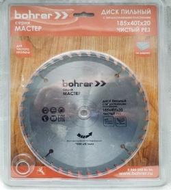Диск пильный тв. по дереву 185х20/16мм,40Т зубьев (чист. рез) Bohrer Мастер