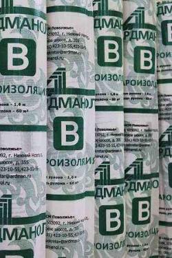 "Пленка пароизоляционная АРДМАНОЛ ""В"" Proffistroy (60кв/м)"
