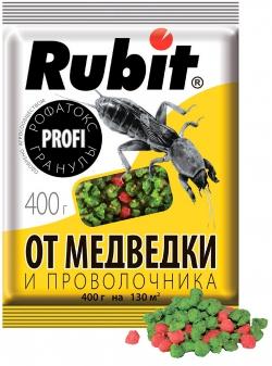 "Средство от медведки и проволочника ""Рубит Рофатокс"" 100г"
