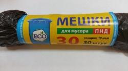 Мешки д/мусора  30л (30шт) Вектор