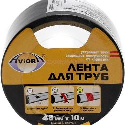 Лента для труб 48мм*10м AVIORA (302-193)