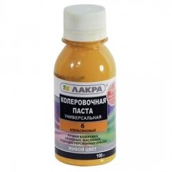 Колер паста 06 апельсиновый 100г. ЛАКРА