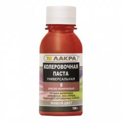 Колер паста 08 красно-коричневый 100г. ЛАКРА